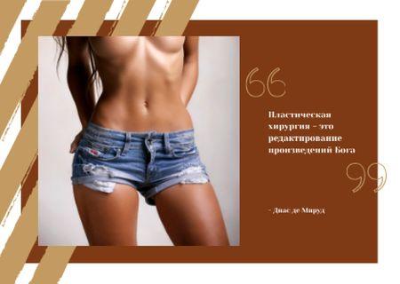 Woman with thin fit body Postcard – шаблон для дизайна