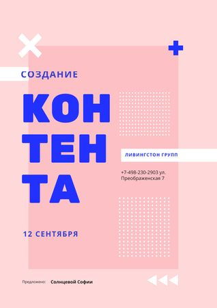 Creative agency services in pink Proposal – шаблон для дизайна