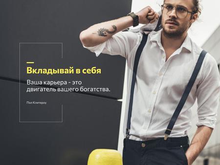 Motivational Quote with Businessman Presentation – шаблон для дизайна