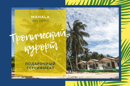 Tropical Resort with Huts and Palms Gift Certificate – шаблон для дизайна