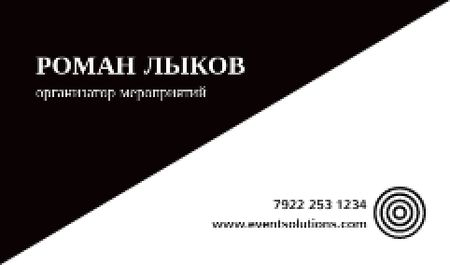 Event planner Contacts Information Business card – шаблон для дизайна