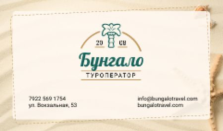 Travel Agency Ad with Shells on Sand Business card – шаблон для дизайна