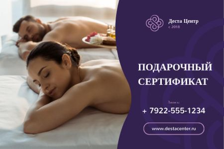 Spa Center Offer with Woman and Man at Massage Gift Certificate – шаблон для дизайна