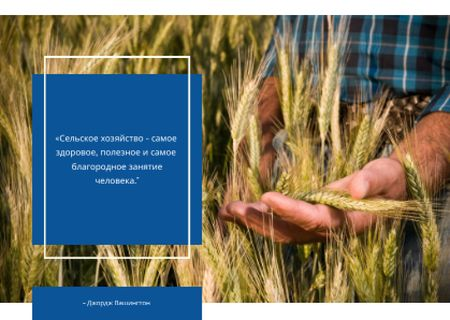 Farmer working in field and Quote Postcard – шаблон для дизайна