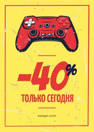Video game controller for Gadgets Sale Flayer – шаблон для дизайна