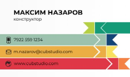 Constructor Services Offer with Colorful Triangles Business card – шаблон для дизайна