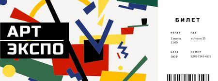 Art Expo with Geometric Chaos Ticket – шаблон для дизайна