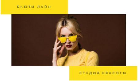 Beautiful young girl in sunglasses Business card – шаблон для дизайна
