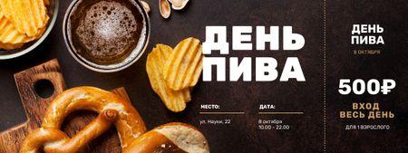 Traditional Beer Fest treats Ticket – шаблон для дизайна