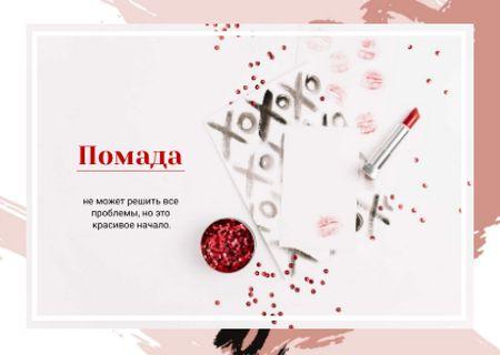 Lipstick and red sequins Postcard – шаблон для дизайна