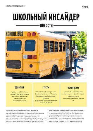 School News with Pupils on School Bus Newsletter – шаблон для дизайна