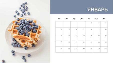 Delicious Desserts and Cakes Calendar – шаблон для дизайна
