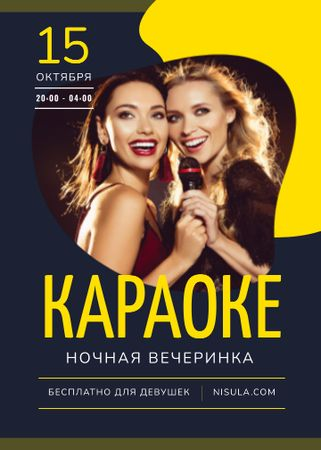 Karaoke Club Invitation Girls Singing with Mic Flayer – шаблон для дизайна
