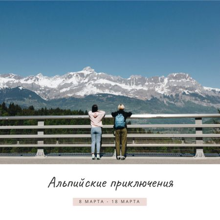 Adventure in Apline snowy Mountains Photo Book – шаблон для дизайна