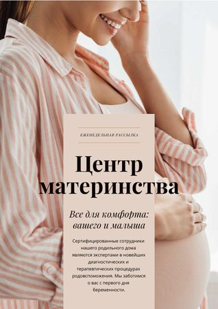 Maternity Center ad with happy Pregnant woman Newsletter – шаблон для дизайна