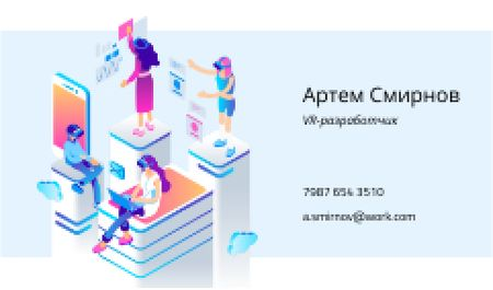 People Using VR Devices Business card – шаблон для дизайна