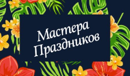 Holiday Organization with Flowers in Tropical Forest Business card – шаблон для дизайна