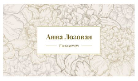 Tutor Lessons with Flowers Illustration in Contour Business card – шаблон для дизайна