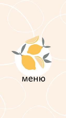 Food Delivery services with lemons and wine icons Instagram Highlight Cover – шаблон для дизайна