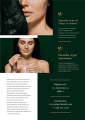 Cosmetology Courses Ad with Woman applying makeup