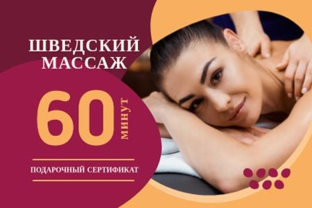 Swedish Massage Therapy Offer with Woman at Spa Gift Certificate – шаблон для дизайна