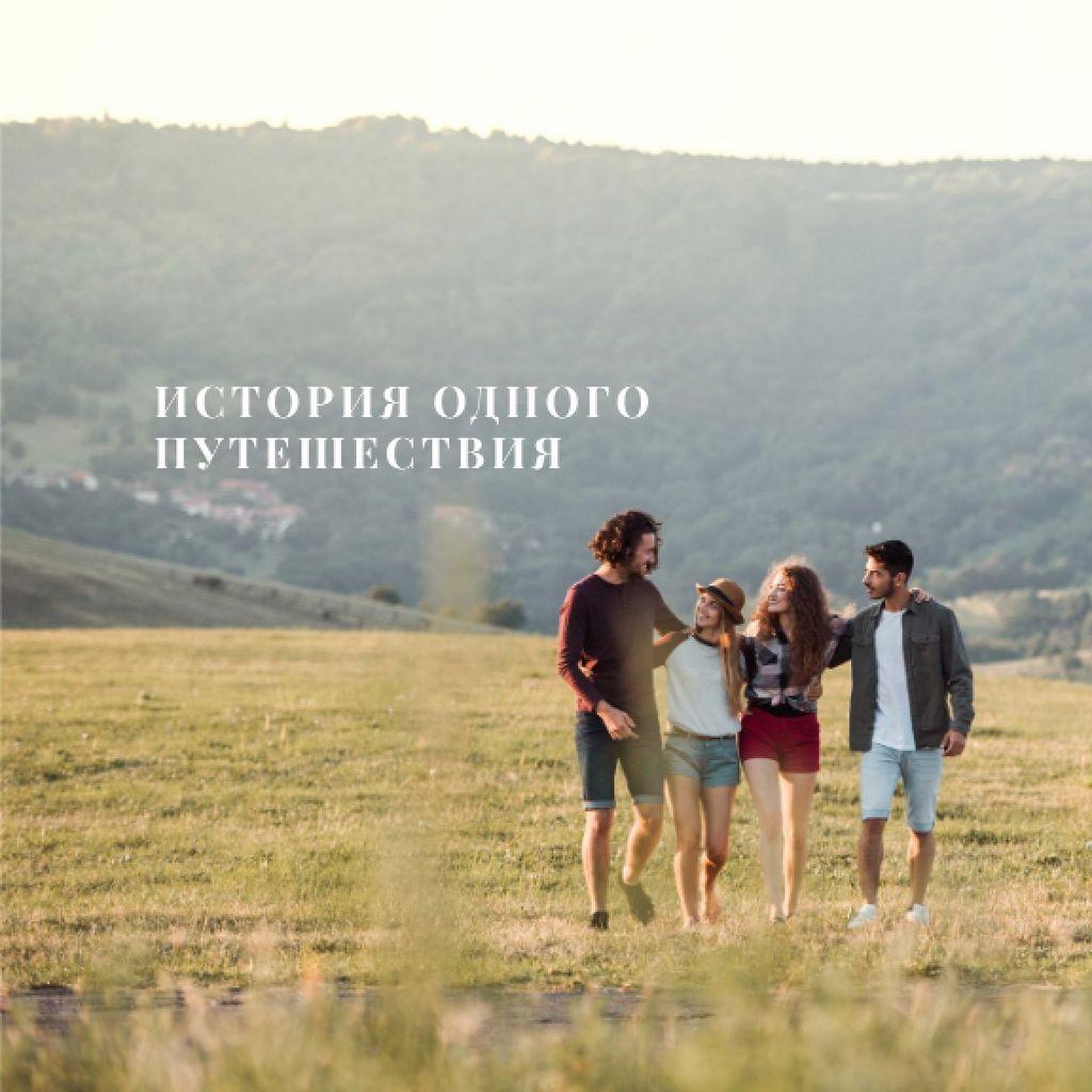 Young Friends taking road Trip Photo Book – шаблон для дизайна