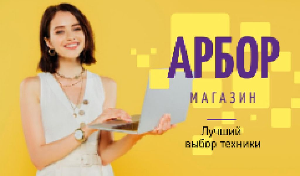 Software Store Ad Woman with Laptop Business card – шаблон для дизайна