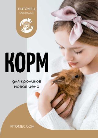 Pet Food Offer Girl Hugging Bunny Flayer – шаблон для дизайна
