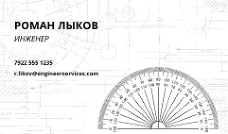 Engineer Services Offer Business card – шаблон для дизайна