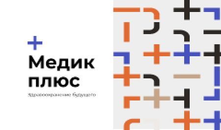 Clinic Ad with Cross pattern Business card – шаблон для дизайна