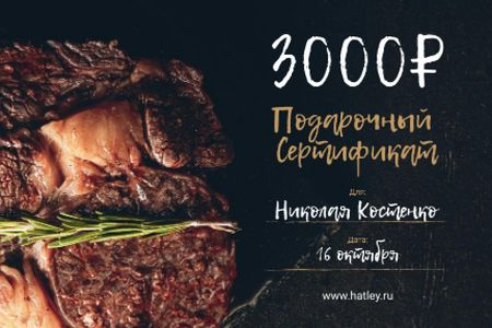 Restaurant Offer with Delicious Grilled Steak Gift Certificate – шаблон для дизайна