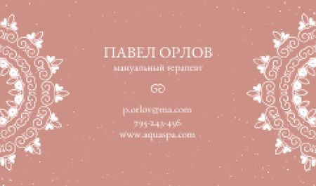 Manual Therapist Contacts Information Business card – шаблон для дизайна