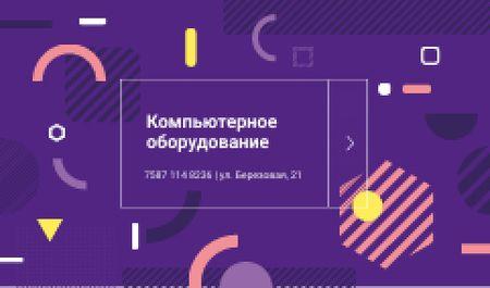 Colorful geometric pattern Business card – шаблон для дизайна