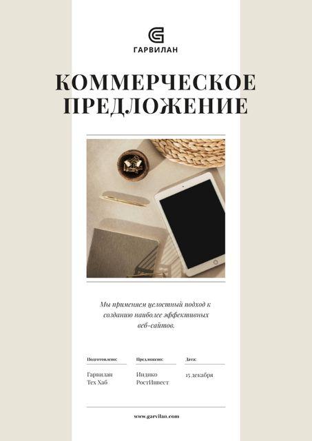Website development services offer Proposal – шаблон для дизайна