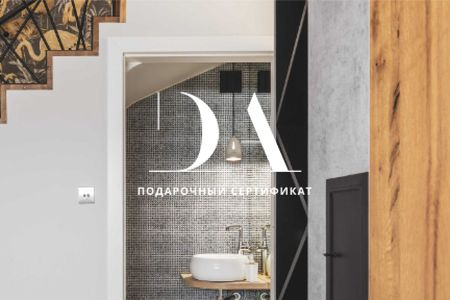 Design Studio offer with Bathroom interior Gift Certificate – шаблон для дизайна