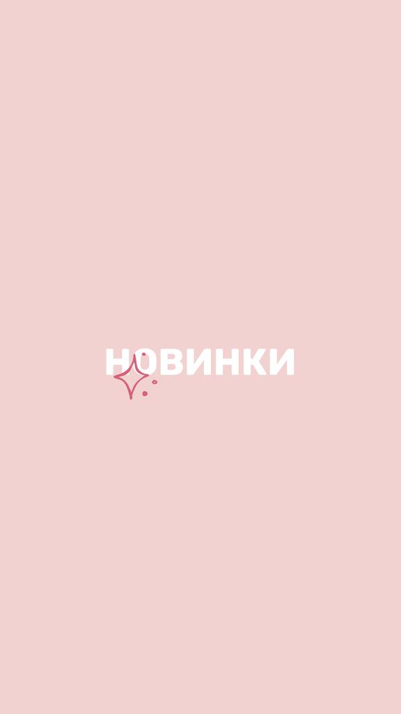 Kids Store info icons Instagram Highlight Cover – шаблон для дизайна