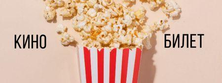 Movie with Sprinkled popcorn Ticket – шаблон для дизайна