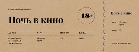 New Movie Announcement Ticket – шаблон для дизайна
