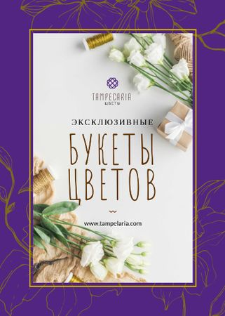 Florist Services Ad White Flowers and Ribbons Flayer – шаблон для дизайна