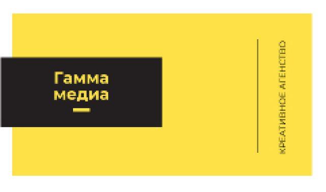 Minimalistic Geometrical Frame in Yellow Business card – шаблон для дизайна