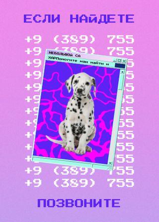 dog Flayer – шаблон для дизайна