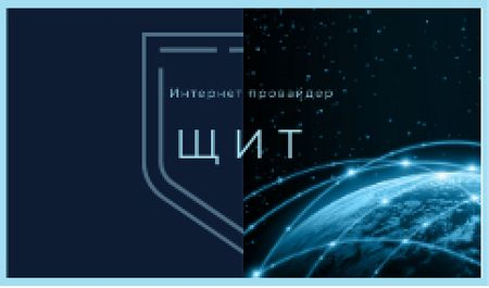 Globe with Glowing Network Business card – шаблон для дизайна