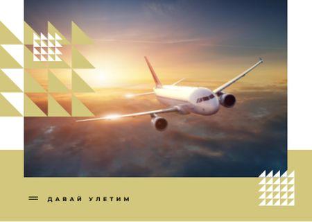 Plane flying in the sky Postcard – шаблон для дизайна