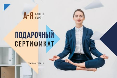 Woman Meditating at Workplace Gift Certificate – шаблон для дизайна