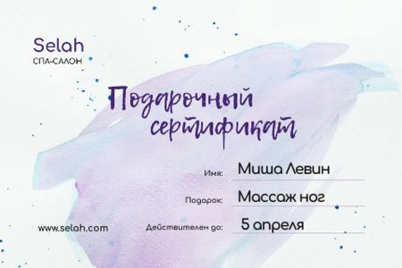 Spa Salon Offer wirh Blue Watercolor Pattern Gift Certificate – шаблон для дизайна