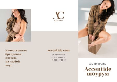 Showroom Offer with Woman in Stylish Clothes Brochure – шаблон для дизайна