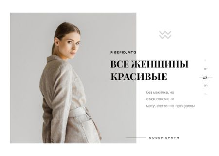 Young attractive woman in stylish clothes Postcard – шаблон для дизайна