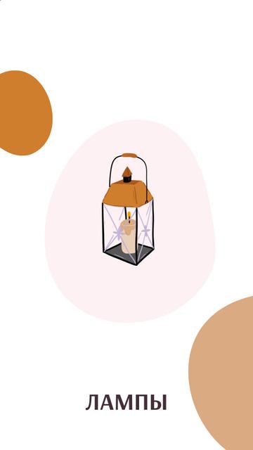 Home Decor and Houseware icons Instagram Highlight Cover – шаблон для дизайна