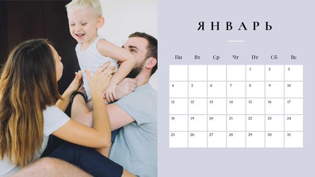 Happy Family playing with Son Calendar – шаблон для дизайна