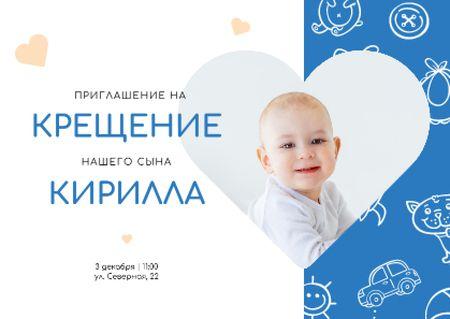 Baby Christening Invitation with Adorable Little Boy Postcard – шаблон для дизайна